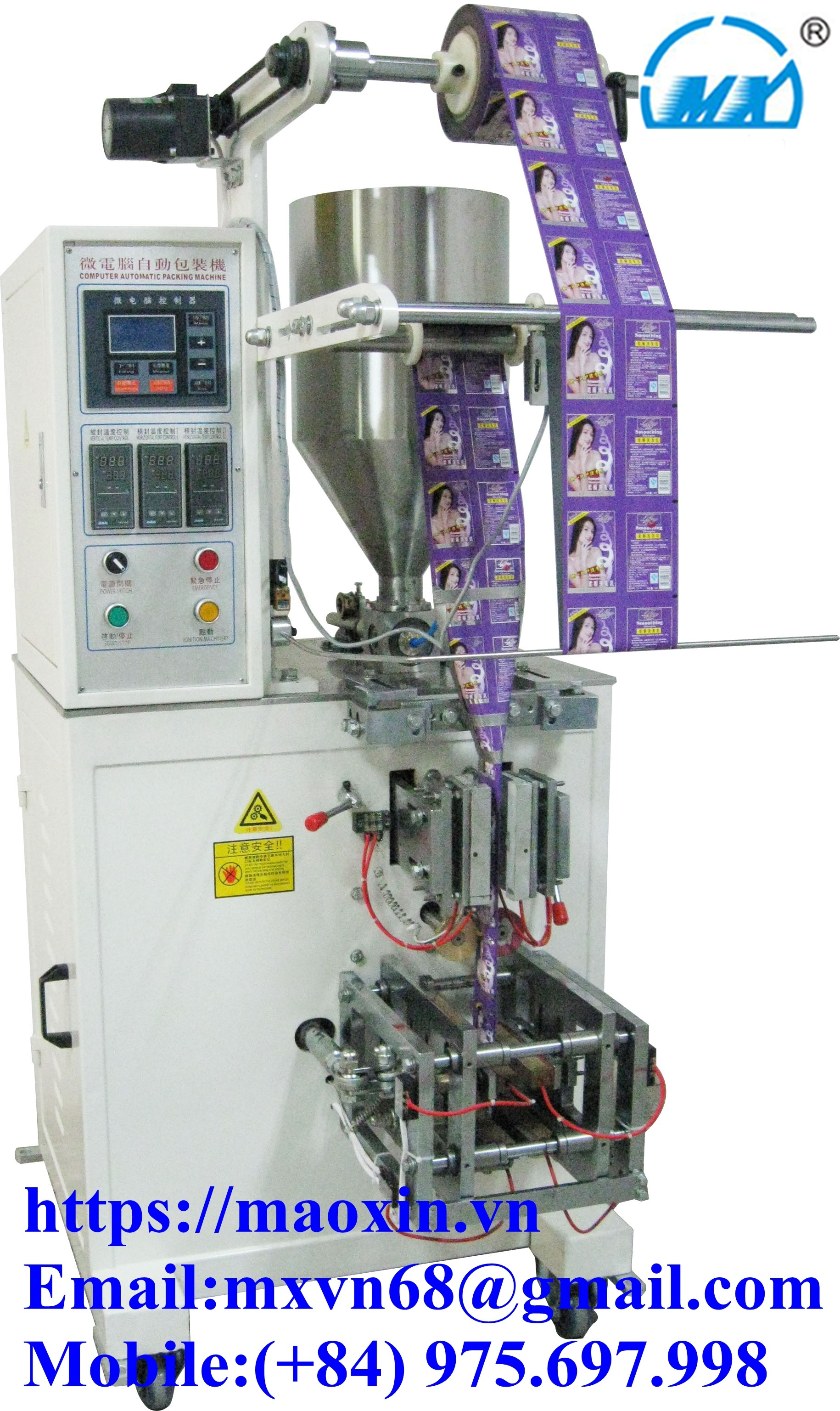 MX-ZX Series back –Seal Type Automatic Packing Machine