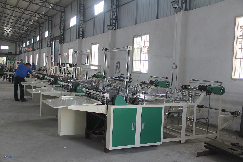 Shantou Factory
