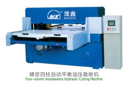 Hydraulic cutting machine MX