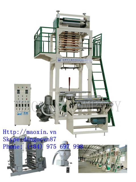 MXCM-HDPE/LDPE Film Blowing Machine Unit