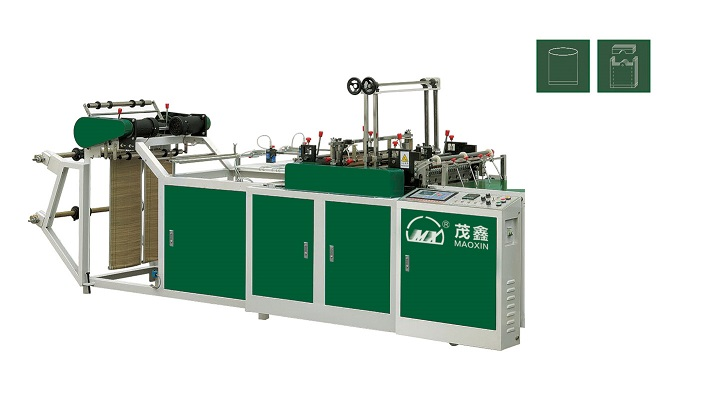 Automatic Double channel Bottom seal Bag making machine
