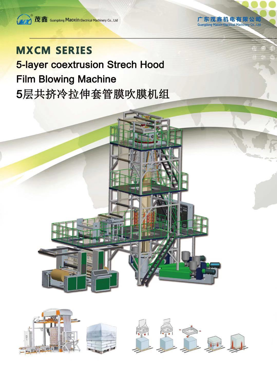 5 layer Blowing Machine