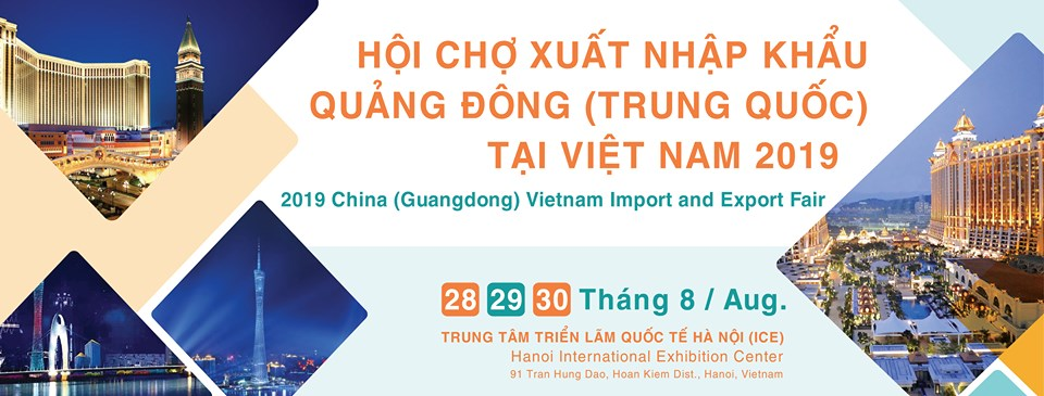 CHINA GUANGDONG-VIET NAM IMPORT & EXPORT FAIR