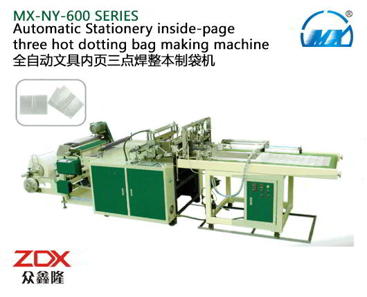 Automatic stationery three spot welding machine