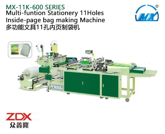 Multifunctional stationery 11 hole inner page bag making machine